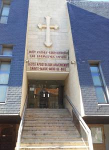 Entrée de l'Eglise Sainte-Marie Mère-de-Dieu